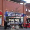 Falcon Locks are the local locksmith firm for Rochdale
